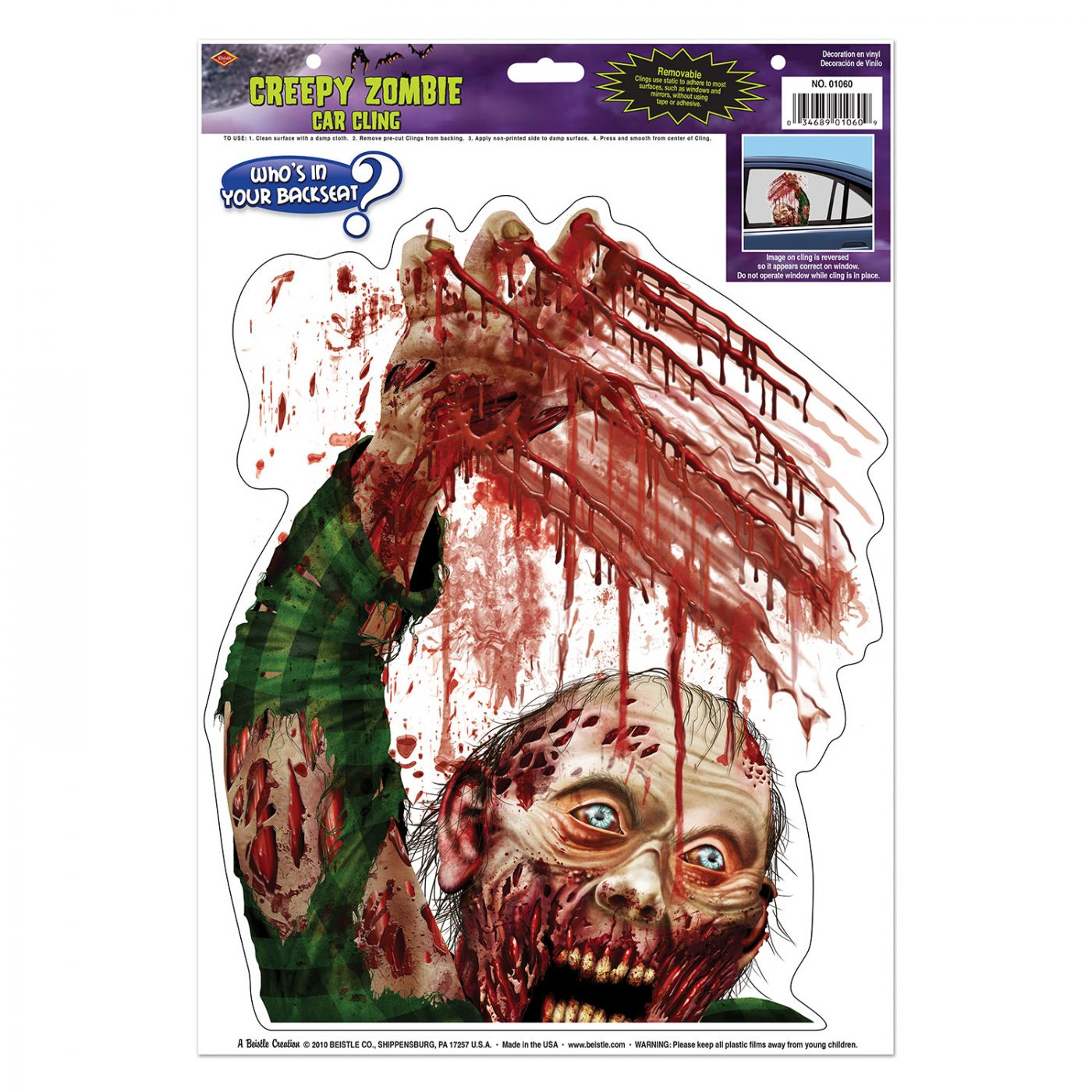 Zombie Car Cling image