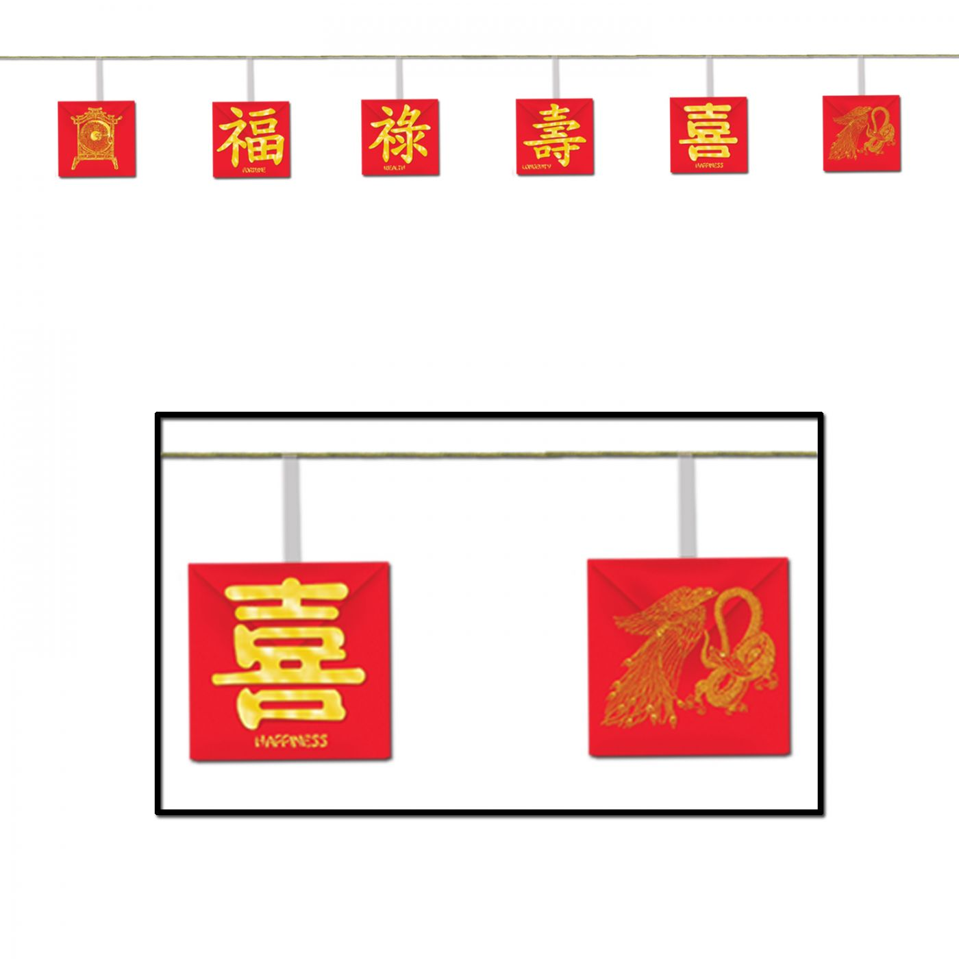 Asian Garland image