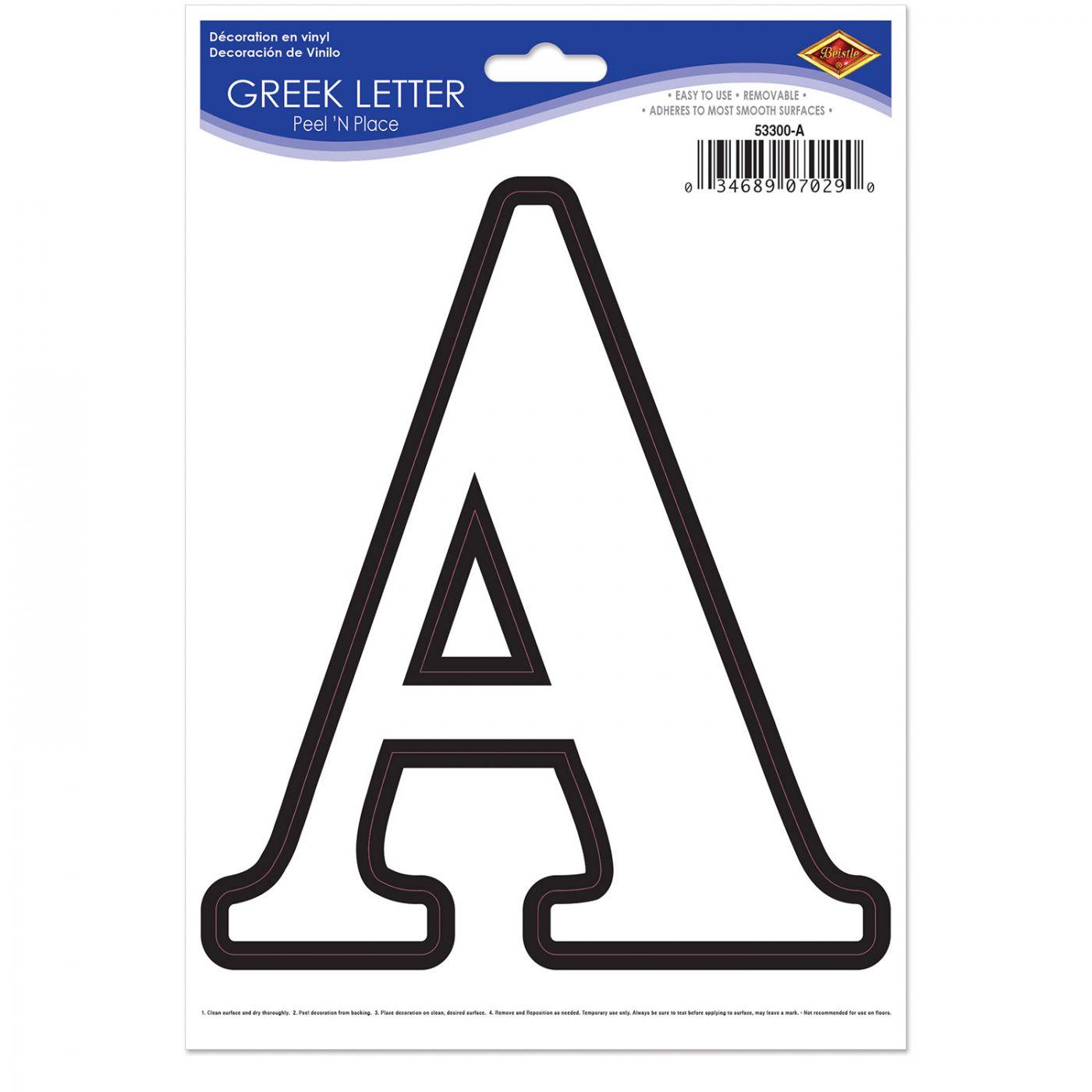 Image of Greek Letter Peel 'N Place