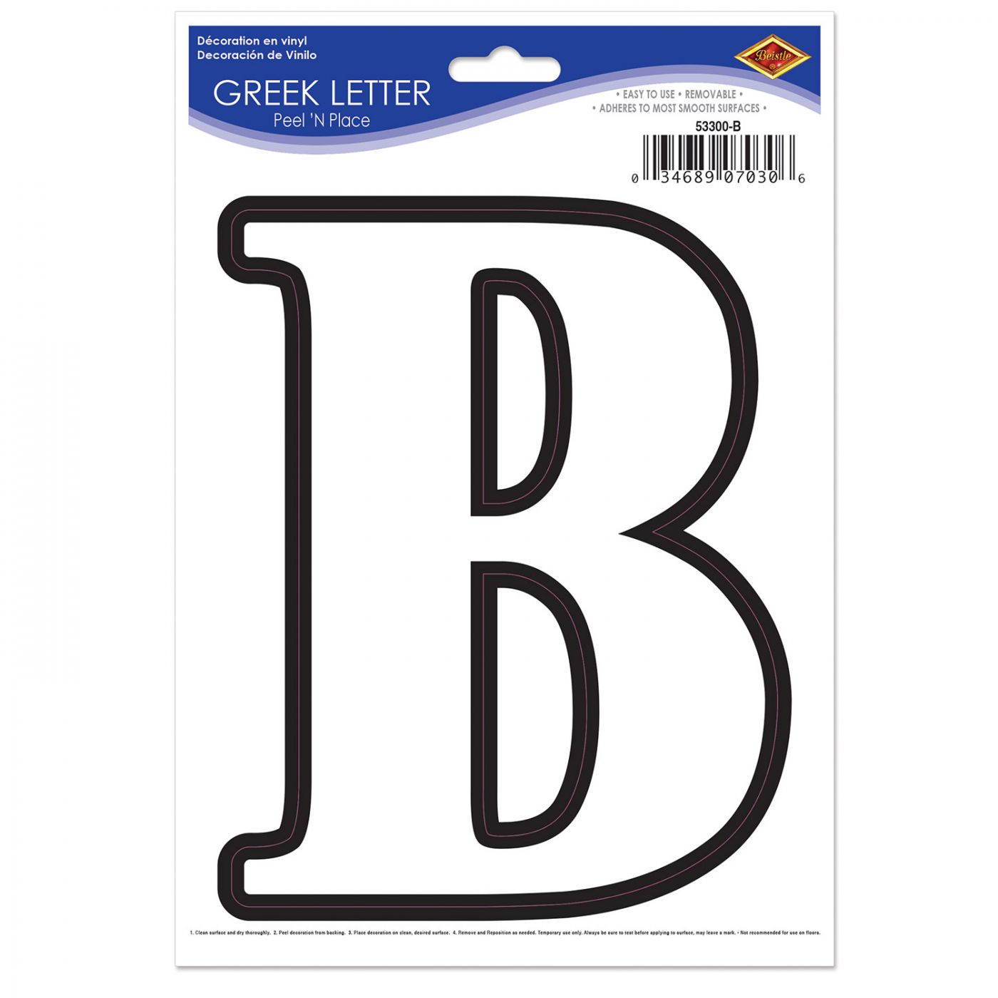 Image of Greek Letter Peel 'N Place