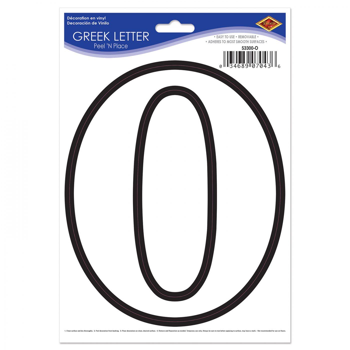 Greek Letter Peel 'N Place image