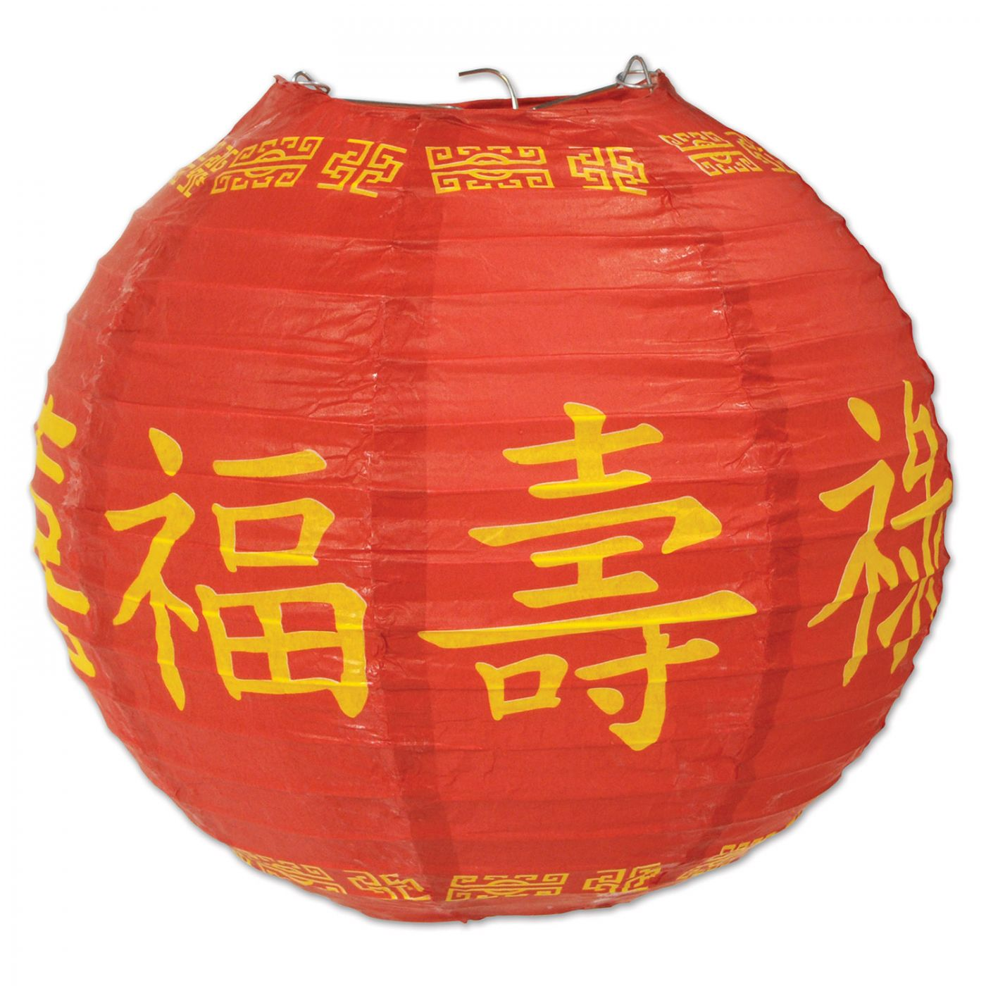 Asian Paper Lanterns (6) image