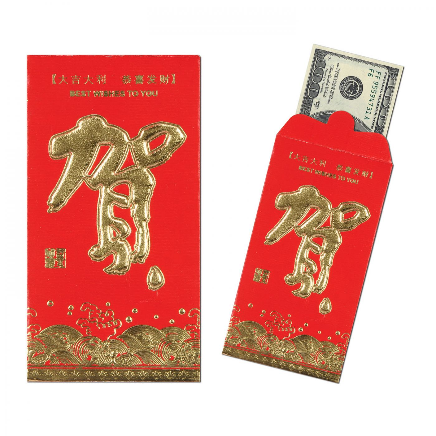 Red Pocket Money Envelopes image